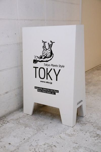 TOKYの看板
