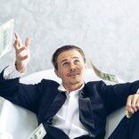 成功するお金持ちが決して「やらなかったこと」とは
