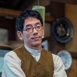 野間口徹『エール』副音声に登場 志村さん悼む「もっとご一緒したかった」