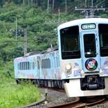 西武鉄道「52席の至福」10/30「ハロウィンランチ」特別運行を実施