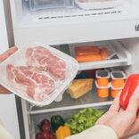 ラッパー殺害容疑で妻を逮捕 バラバラ遺体の肉片・内臓は塩漬けで冷蔵庫へ