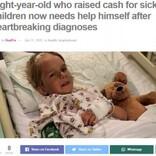 病気の子におもちゃを贈ってきた8歳男児が脳腫瘍に 「今度は僕らが助ける番」と支援広がる(英)<動画あり>