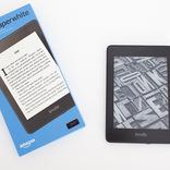 防水のKindle Paperwhiteを導入したらお風呂で読書し放題の生活が実現したよ|マイ定番スタイル