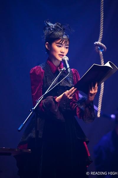 8月2日公演 早見沙織 (C)READING HIGH