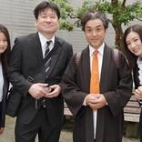 """『親バカ青春白書』初回の""""今日俺""""ゲスト登場 Huluで未公開15分"""