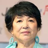女優の立石涼子さん死去、68歳…蜷川作品の常連、「下町ロケット」にも出演