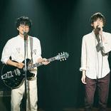 """イノッチ、「なにわ男子」道枝と26歳差ユニット!ジャニーズ過去最大""""年の差""""ハーモニー"""