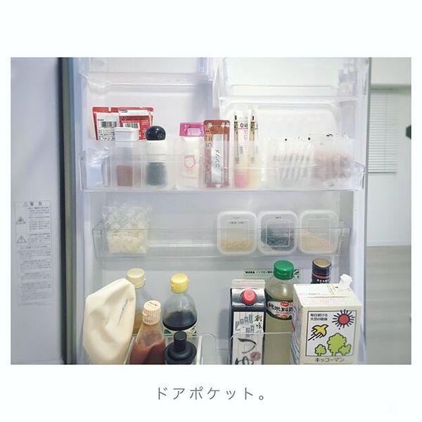 冷蔵庫のドアポケット収納《仕切り》4