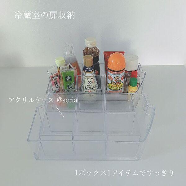 冷蔵庫のドアポケット収納《100均》
