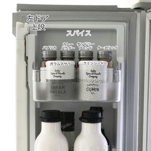 冷蔵庫のドアポケット収納《調味料》3