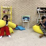 """下野紘と内田真礼が""""ゆるスポーツ""""でゆる~く白熱!?"""