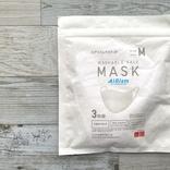 【夏マスク使用ルポ】今なら買える!ユニクロ「エアリズムマスク」