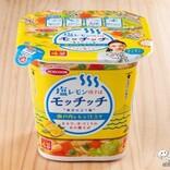 弾力真空麺が塩レモンで夏仕様に!『塩レモン焼そばモッチッチ 瀬戸内レモン仕立て』【レモンやきそば】