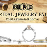 『ONE PIECE』結婚指輪が登場! 麦わらの一味や海賊旗など68種類の刻印が選べる♪
