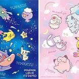 今年も『ポケモン』と「イッツデモ」がコラボ♪ 夏の星空風デザインが可愛いグッズ♪