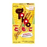 【おかしな研究所】「トッポシリーズ」から、「とうもりこ」の味が楽しめる「トッポ<とうもりこ>」が発売!