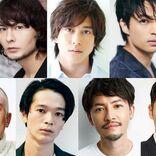 「バサリといかれています」矢作穂香主演ドラマで部屋をぶった斬られる男性ゲスト発表