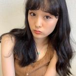 """大友花恋、""""そばかすメイク""""に「可愛さズルい!」の声"""