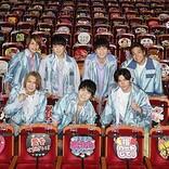 ジャニーズWESTが一夜限りのスペシャルライブを大阪松竹座から生配信