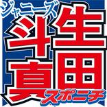生田斗真 ジャニーズでは異色 俳優1本でやっていく決意をしたきっかけとは