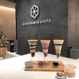 京都発「吉祥菓寮」が渋谷 MIYASHITA PARKに登場!渋谷店限定パフェも