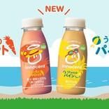 イノセント、夏限定の新スムージーを販売 - 東京2020ボトルを投票も