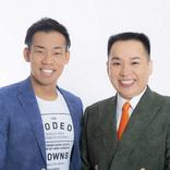ABCテレビ 10~13日深夜枠で若手芸人MCの生放送 コウテイ、ミルクボーイなど登場