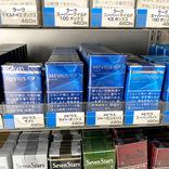 【悲報】タバコの値上げでついに「メビウスが500円超え」へ / 街のたばこ屋も諦めモード