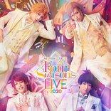 MANKAI STAGE『A3!』LIVE公演、映画館・配信・テレビで同時生中継!観劇キャスティングの組分けも決定