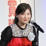伊藤沙莉、贈賞式で決意新た「いろんな伊藤沙莉を見せられたら」