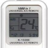 280円で1,000機種のエアコンに対応する汎用リモコンに救われた