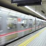 「大阪メトロ」千日前線日本橋駅でスポット空調システムの実証実験