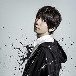 """羽多野渉、オンラインライブ「Wataru Hatano """"Online"""" Live 2020 -ReIntro-」生配信決定"""