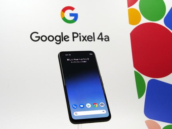 20200804-pixel-4a-01