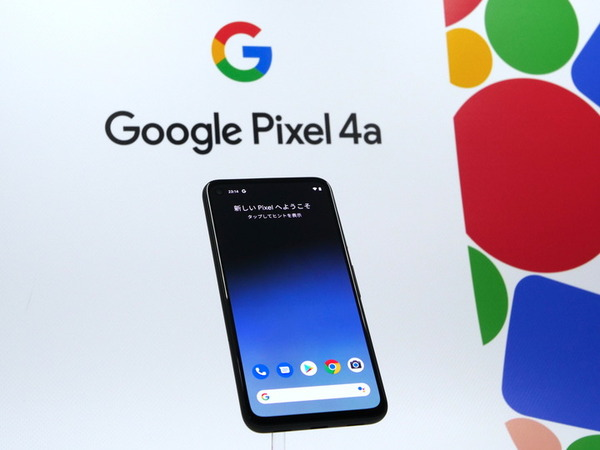 20200804-pixel-4a-01b