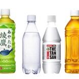 「綾鷹」など3ブランドにラベルレス製品が登場 - コカ・コーラ
