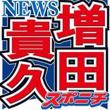 NEWS・増田貴久 9人から3人に減ったけど…「もう減らないです!」宣言