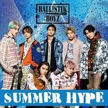 BALLISTIK BOYZ、配信限定SG「SUMMER HYPE」リリース決定