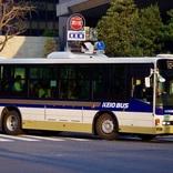 京王電鉄バス子会社の京王バス3社、10月1日に合併へ