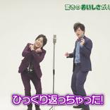 """ぺこぱ、大反響の""""ひっくり返る""""漫才動画第二弾公開!"""