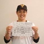 似顔絵コンテストや「教えてG選手」を開催! 巨人『夏休みキッズスペシャル』