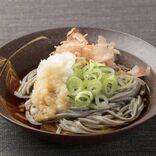 【地方の美味を自宅で】福井県のお取り寄せグルメ4選