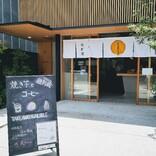 さつまミライの焼き芋スイーツ!奈良と九州がコラボしたカフェ「維新蔵」オープン
