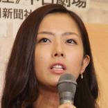 大和田美帆、母・岡江久美子さんの誤った情報に嘆き「喫煙者じゃなかったのに。悔しいなぁ」