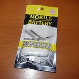 ダイソーの550円モバイルバッテリーは使える?iPhone11で試したら…