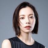 """女優・桜井ユキ""""セミにテンション上がる""""素顔を明かすも「大抵理解されません」"""