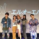 lolが初デジタルライブ開催、hibiki初の作詞による「love game」秘話も