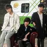 綾野剛、星野源、米津玄師によるスペシャルトーク番組が決定 テレビでの共演は初