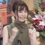 """『踊る!さんま御殿!!』に島崎遥香出演 エグい""""人見知り""""エピソードを披露"""