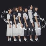 エビ中、「FAMIEN'20 e.p.」収録曲&ジャケ写公開!新曲MVも8/5公開